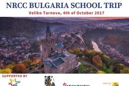 NRCC Bulgaria School Trip – Veliko Tarnovo